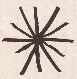 Kurt vonnegut drawing asshole